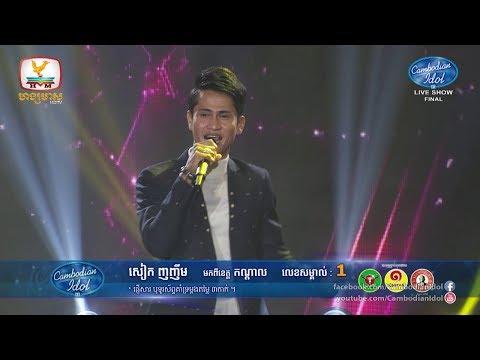 Cambodian Idol Season 3 Live Show Final | Reurng Ngeay Teh + Yub 12 Kert