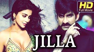 Ravi Teja Tamil Full Action Movie | ஜில்லா (Jilla) | Ravi Teja, Shriya, Prakash Raj | Dubbed Movie