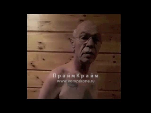 вор в законе Александр Захаров (Шурик Захар) 31.10.17 Чехов