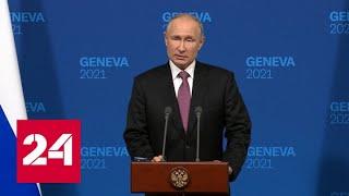 Послы России и США возвращаются к работе - Россия 24 