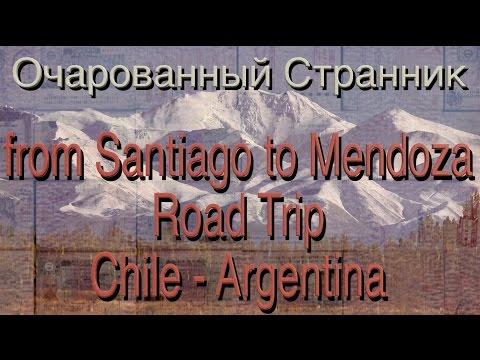 Очарованный Странник #21 // Road Trip from Santiago to Mendoza,  Chile - Argentina