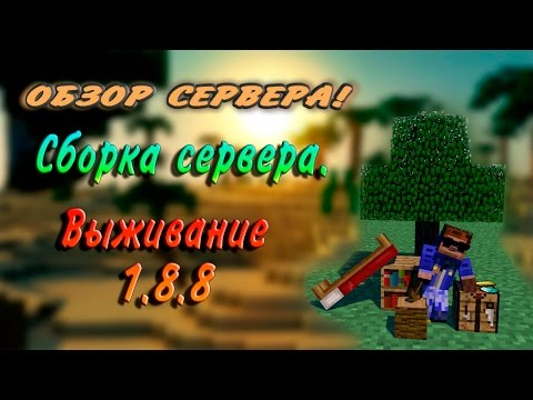 Скачать Minecraft 1.8.1 - RU-M.ORG