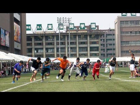 2015 東福岡高校体育祭【部活対抗リレー】ガチ組!