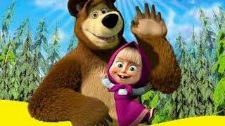 Маша и Медведь игры для детей скачать бесплатно на андроид / Masha and the Bear games on android