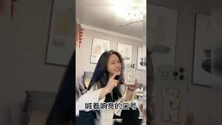 TikTok | Đại Tiếu Giang Hồ | 大笑江湖 - Đại Thần Tuệ | 大神慧
