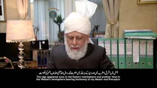 Promised Messiah Day Message by Khalifa of Islam in Arabic (Urdu/English Subtitles)