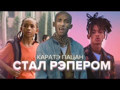 Видео Уже не дети фильм смотреть онлайн