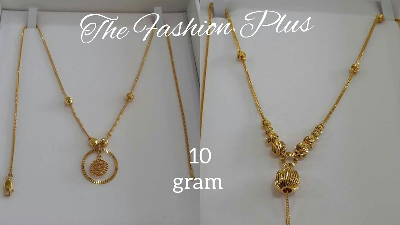 10 gram gold chain necklaces designs for daily wear light weight 10 gram gold chain necklaces designs for daily wear light weight daily wear gold necklaces designs aloadofball Image collections