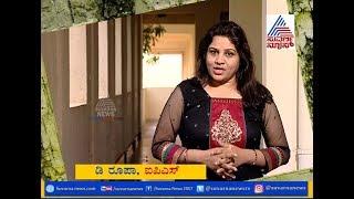 Good Times..! Meet D Roopa, IPS - Inspirational Story