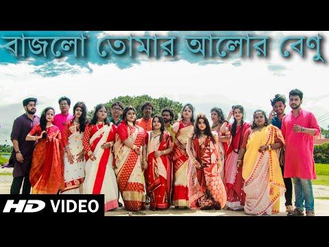 Bajlo Tomar Alor Benu | আগমনী গান | Durga Pujor Gaan 2018 | মহালয়ার গান | RK Music Lab