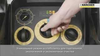 Karcher HDS серии M/ S -- профессиональные мойки с нагревом(, 2013-12-13T15:33:11.000Z)