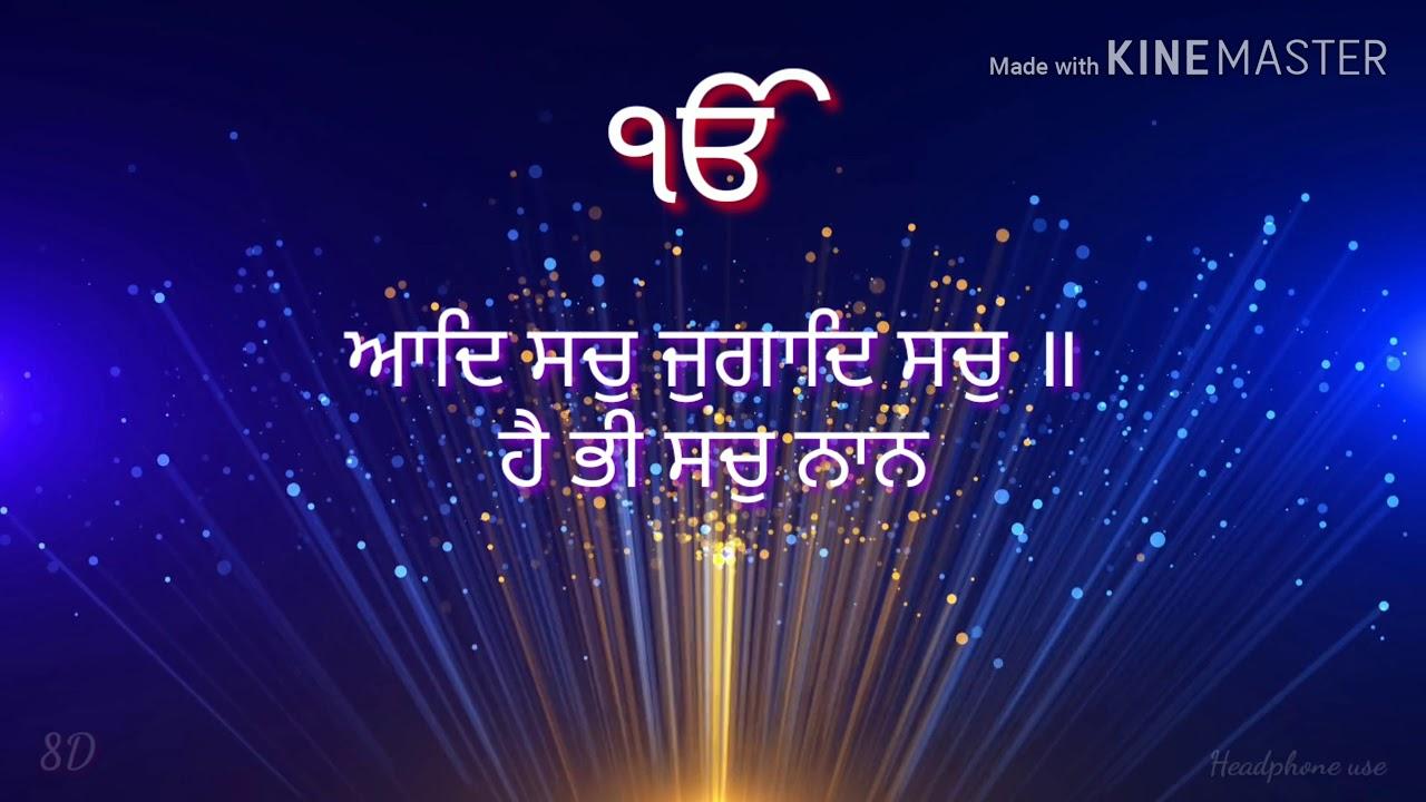 Kesari - Ek Onkar Satnam (8D Audio)   Akshay Kumar   Shreya Ghoshal   Kesari Songs