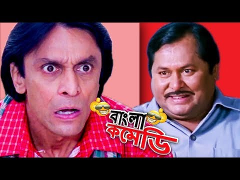 Kharaj Mukherjee-Subhashish As Megaserial Writers|Special Comedy Scenes|Bangla Comedy