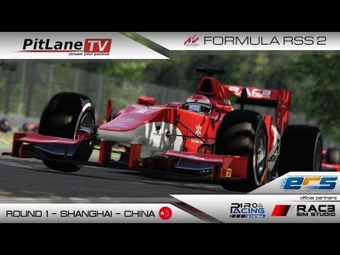 Assetto Corsa - e-Racing Series Formula RSS2 - R1 Shanghai