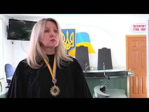 Телеканал АНТЕНА: У Смілі не вистачає суддів