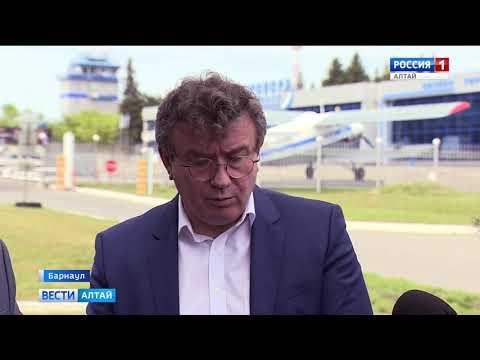 Барнаульский аэропорт несколько месяцев не сможет принимать самолёты