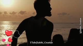Nee Kuda Iruntha Athu Pothum Enaku 💞 Proposal 💞 Melting 💞 Whatsapp Status 💞
