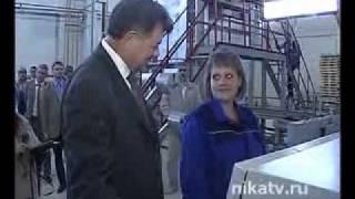 Открытие завода по производству клинкерного кирпича(, 2010-09-23T06:45:30.000Z)