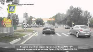 авария Ярославль14 07 12 avi ДТП! Авария!(, 2014-04-24T22:05:42.000Z)