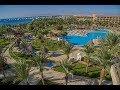 Siva Grand Beach Hotel Hurghada 2016