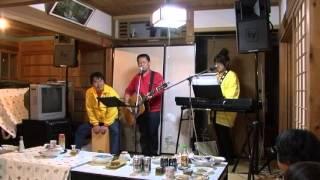 2013.4.20 「豆電球」山菜コンサートが香南市夜須町羽尾の山岡邸で開催...