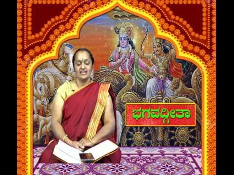 Episode 002 | Bhagavad Gita | Ambika S L | C-Bangalore | - Pradeep Kundapra