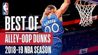 NBA's Best Alley-Oops | 2018-19 NBA Season | #NBADunkWeek Video