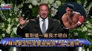 拳王阿里不為人知的故事,這段影片告訴你為何阿里是「史上最強」(中文字幕)
