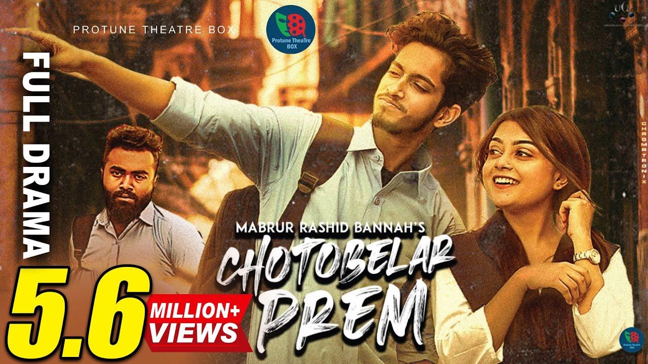 Download ChotoBelar Prem  | Prottoy Heron | Mahima | Mabrur Rashid Bannah | Valentine's Day Natok 2021