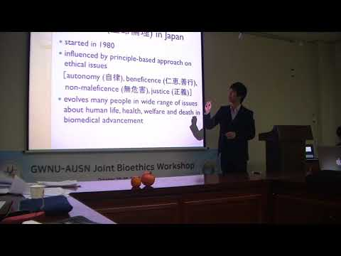 Bioethics and Eugenics in Japan -  Tsuyoshi Sotoya, Hitotsubashi University, Japan;  AUSN Alumni