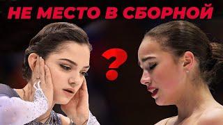 Загитова и Медведева в сборной Что думают Бестемьянова Слуцкая и Леонова Тутберидзе у Урганта