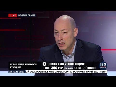 Гордон о русском языке в Украине