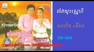 Tang Yu Sne   Rin Saveth ft Sokun Nisa RHM CD vol 369