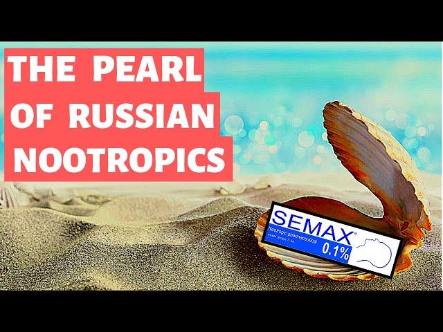 semax video, semax clip