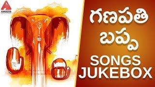 Ganesh Chaturthi 2018 Special Jukebox Songs | Lord Ganesha Bhakti Songs | Vinayaka Chavithi