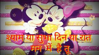 I Love You Majhi Darling Tu Part 2 Preet Bhandare New Song