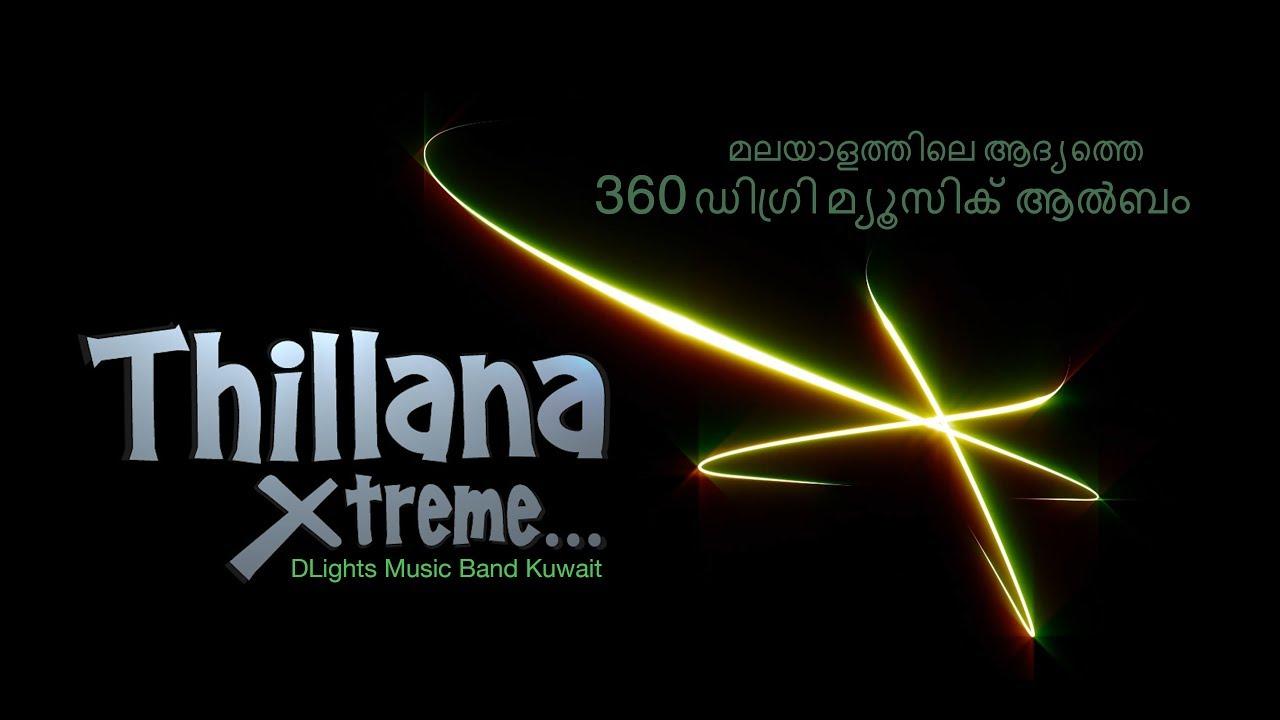 Thillana XTreme Malayalam 360 Degree Music Video