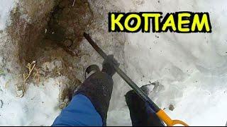 видео Глубина промерзания грунтов