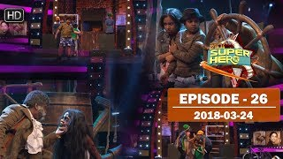 Hiru Super Hero | Episode 26 | 2018-03-24 Thumbnail