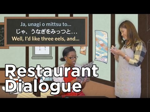 Uki Uki Japanese Lesson 16 - Restaurant Dialogue