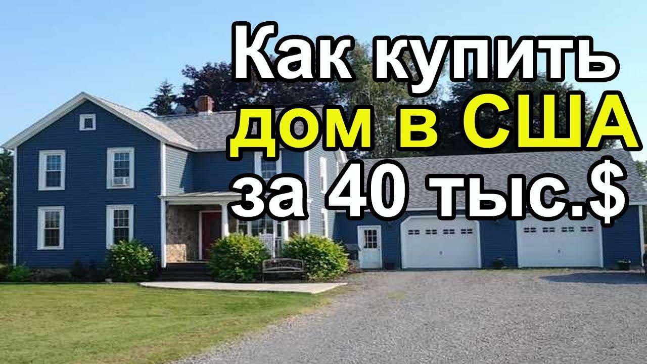 В закрытом,клубном строго охраняемом посёлке, в 3-х км от москвы, отличный дом, с отделкой, под ключ!. Есть газовое отопление и центральная.