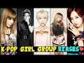 Download [TOP 30] K-POP Girl Group Members - My #1 Bias List MP3 song and Music Video