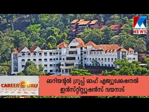 Oriental Group of Educational Institutions | Manorama News