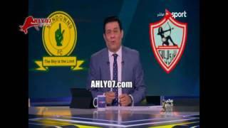 شاهد مرتضى منصور بيمرمط خالد الغندور بطل تذيع وده عيل عبيط
