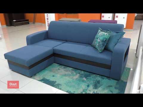 Угловой диван «Альянс» дельфин от фабрики DiArt
