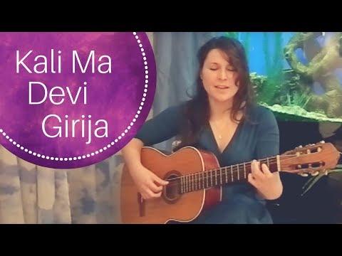 Kali Kali Ma Devi Girija | Art of Living Bhajan | Relax Mantra Chords and Lyrics