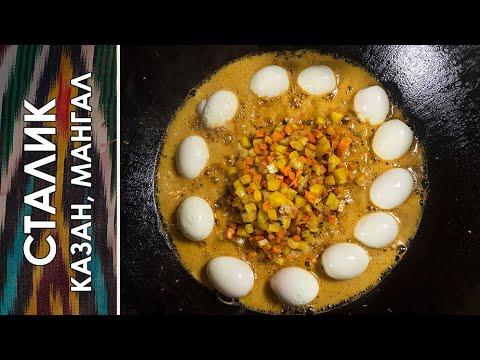 Армянская кухня — 29 рецептов с фото. Национальная