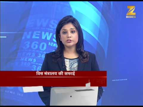 News 360: Trading In NSE Stalled For 3 Hours