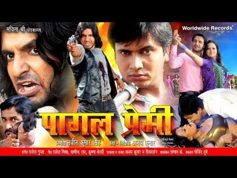 Pagal Premi | Vinay Anand, Sangeeta Tiwari, Ajit Anand | Full Bhojpuri Movie 2015 | HD