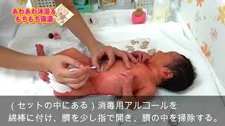 赤ちゃんの乾燥肌は、アトピー性皮膚炎につながると言われています。大...